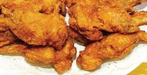 Marinated Boneless Chicken Wing 腌好去骨鸡翅