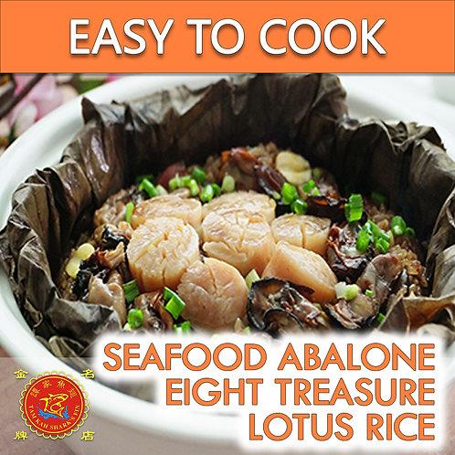 Seafood Abalone Eight Treasure Lotus Rice 八宝鲍鱼海味荷叶饭 (BOX)