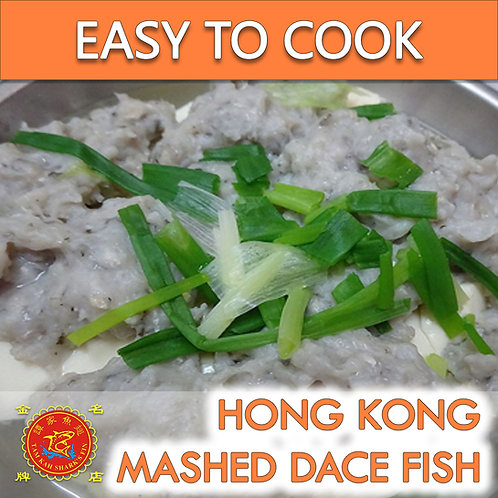 Hong Kong Mashed Dace Fish 香港鲮鱼胶 (1KG)