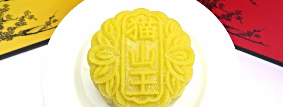 Snowskin Premium Mao Shan Wang Durian (冰皮猫山王榴莲)