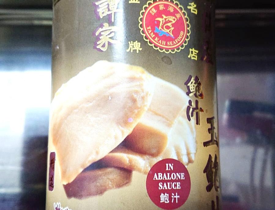 Sliced Conch Meat 玉鲍片