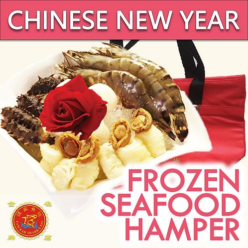 Premium Frozen Hamper 冰冻礼蓝