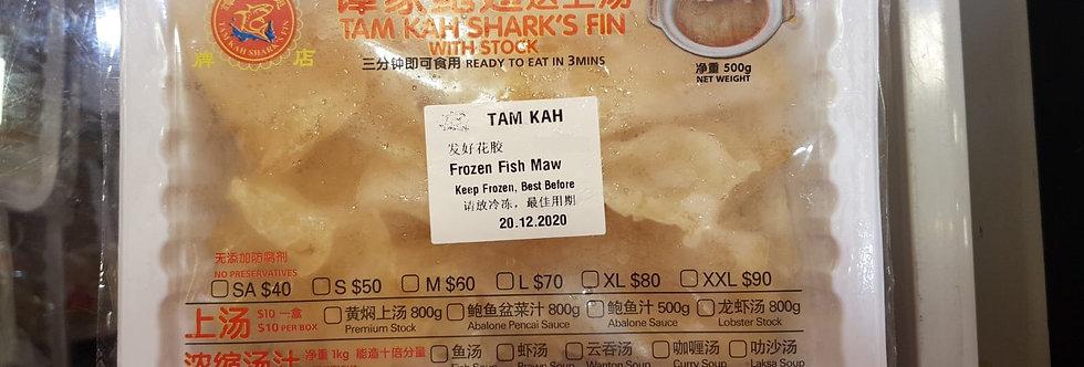 Frozen Fish Maw 发好花胶