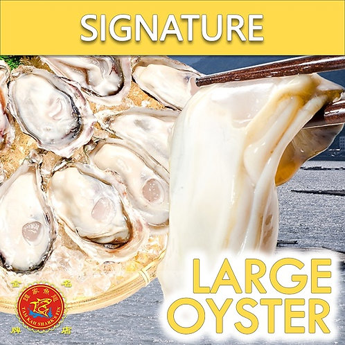 ★★★★★ Frozen Oyster (Large) | 2KG/PKT | READY TO USE | SUITABLE FOR ALL USE | DE
