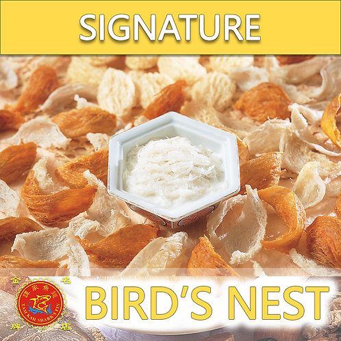 Premium Bird's Nest (Dried/Frozen) 燕窝(干/冷冻)