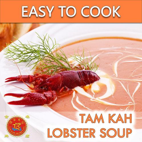 Tam Kah Lobster Soup 龙虾上汤 (800G)
