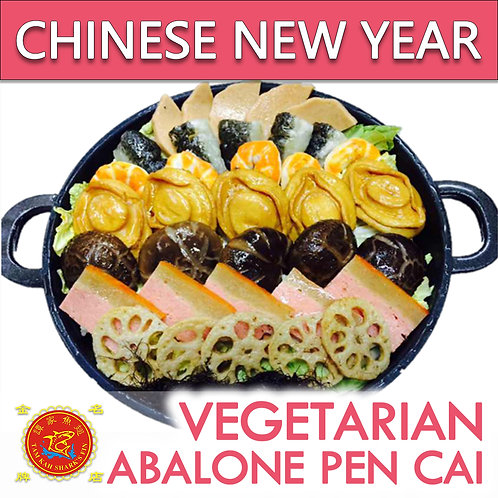 Vegetarian Abalone Pen Cai 鲍鱼素盆菜