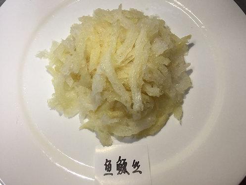 Sliced Fish Maw 鱼鳔丝 1KG/PKT