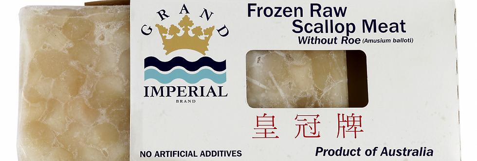 Australia Frozen Scallop 澳洲带子 2KG/PKT