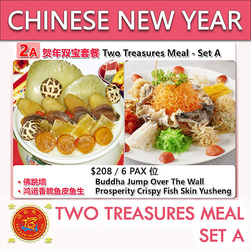 Two Treasures Meal - Set A 贺年双宝套餐 A
