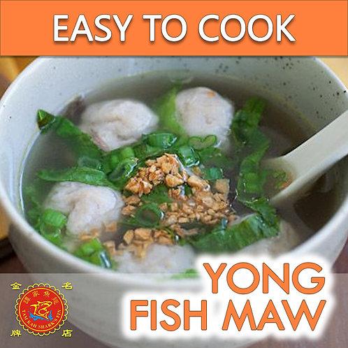 Yong Fish Maw 酿鱼鳔 (500G)