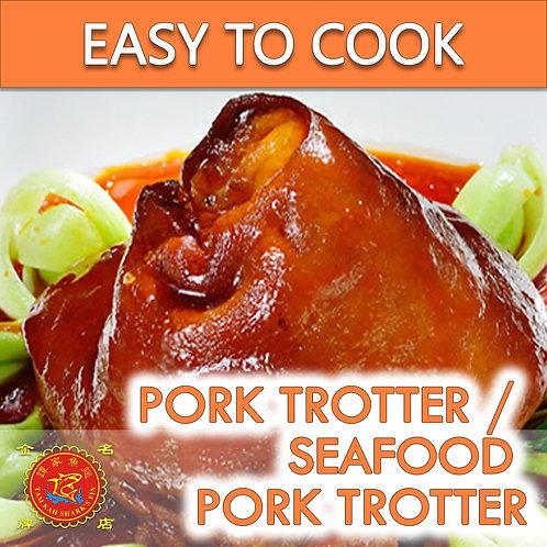 Pork Trotter / Seafood Pork Trotter 发财元蹄/海参好市元蹄