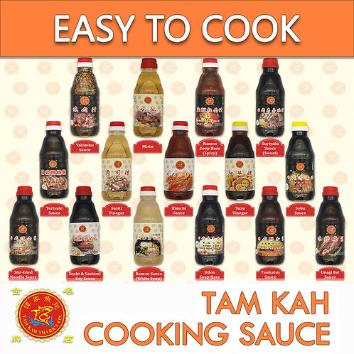 Tam Kah Cooking Sauces (1.8L, 330ml Bottle)