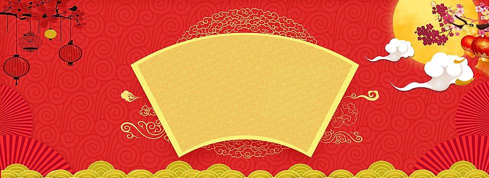 Lovepik_com-605807001-Chinese New Year f
