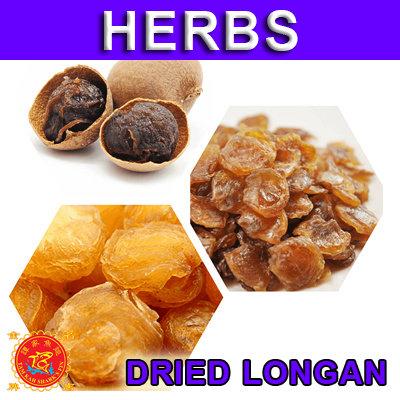 Dried Longan 龙眼肉干桂圆