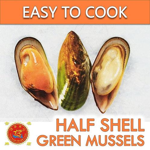 Half Shell Green Mussel 半壳绿贻贝