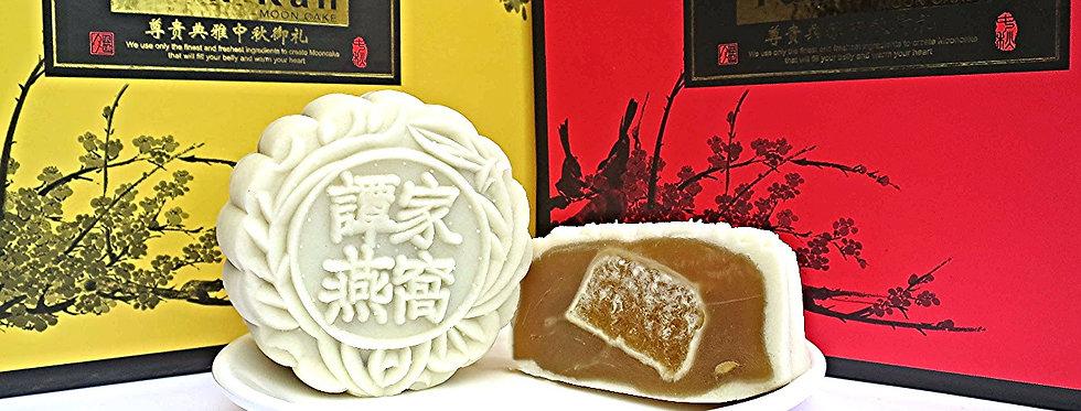 Snowskin Bird's Nest White Lotus with Macadamia (冰皮燕窝夏果白莲)