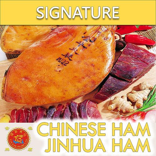 Chinese Jin Hua Ham 金华火腿