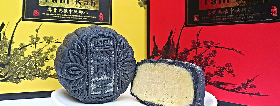 Snowskin Premium Black Thorn Durian (冰皮黑刺王榴莲)