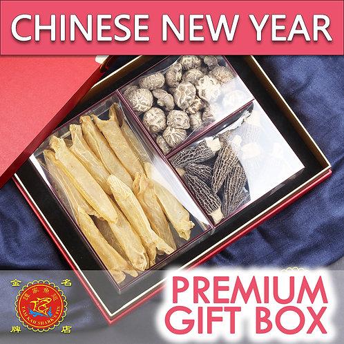 Premium Gift Box 贺年礼合
