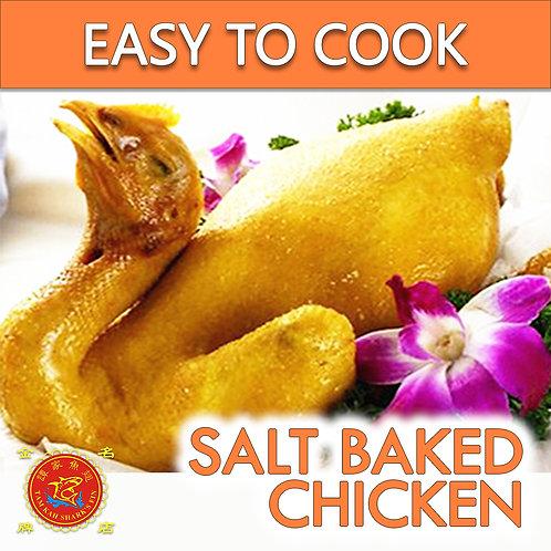 Salt Baked Chicken (盐焗山芭鸡) (PC)