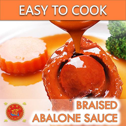 Braised Abalone Sauce 红烧鲍鱼汁 (800G)