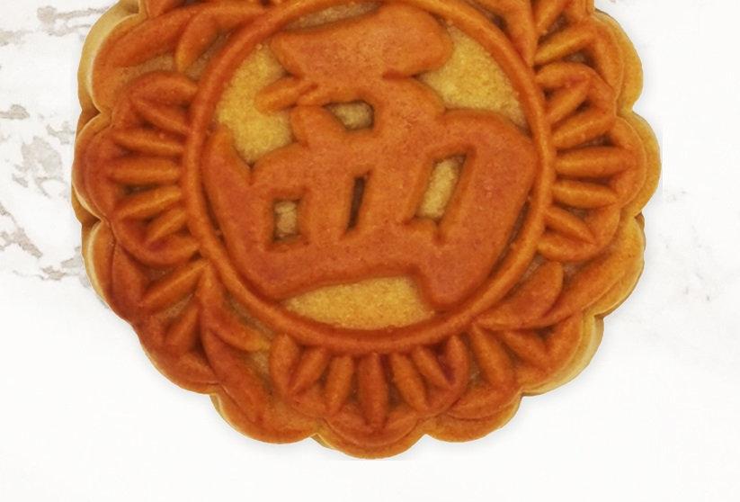 Vegetarian Pumpkin (素南瓜)