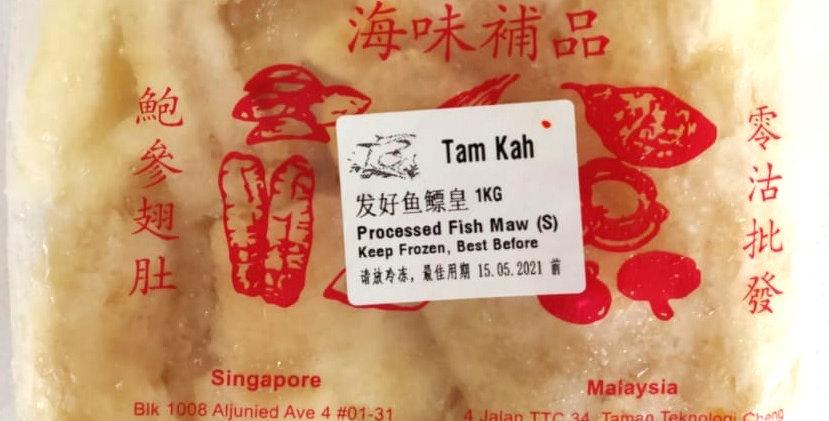 Processed Fish Maw 发好鱼鳔皇