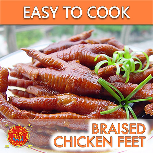 Braised Chicken Feet 红烧凤爪 (PKT)