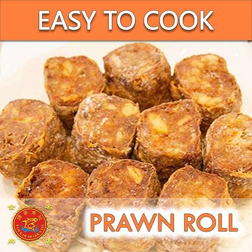Prawn Roll 五香虾枣 (PKT)