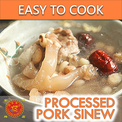 Processed Pork Sinew 发好蹄根 (BOX)