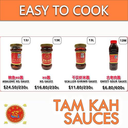 Tam Kah XO Sauce, Abalone XO Sauce 谭家xo鲍鱼xo酱