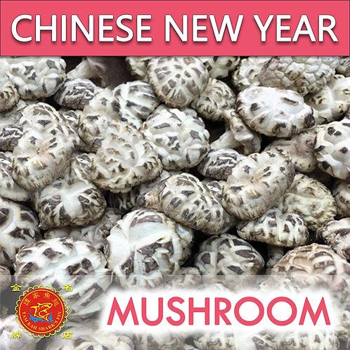 Mushroom 花菇