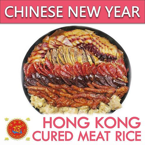 Hong Kong Cured Meat Rice 香港腊味饭