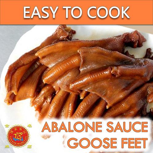 Abalone Sauce Goose Feet 鲍汁扣鹅掌 (BOX)