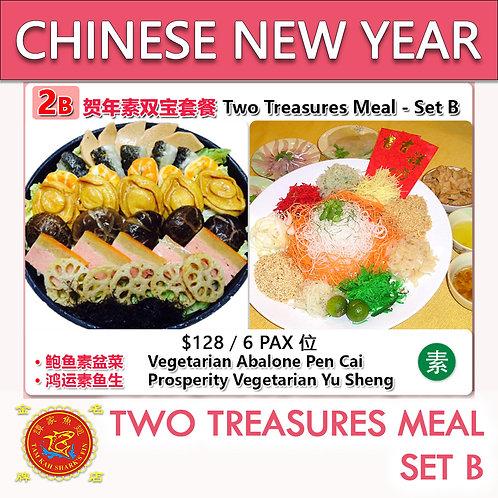 Two Treasures Meal - Set B 贺年双宝套餐 B