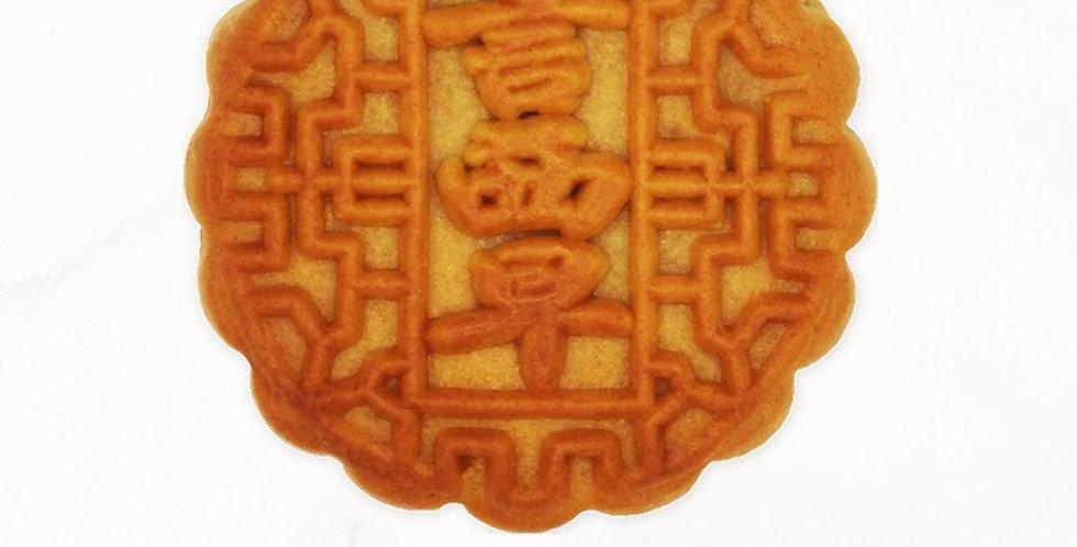 Vegetarian Japanese Chestnut (素日式板栗)