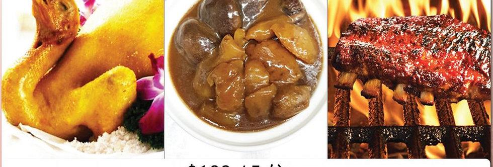 Three Treasures Meal - Set C 贺年三宝套餐C