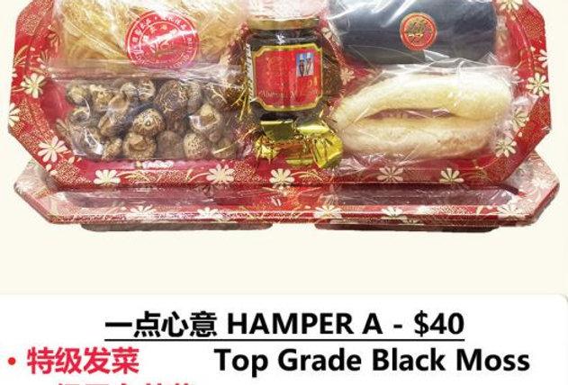 Premium Hamper A 一点心意