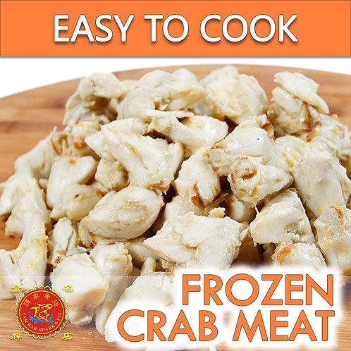 Frozen Crab Meat 冰冻蟹肉