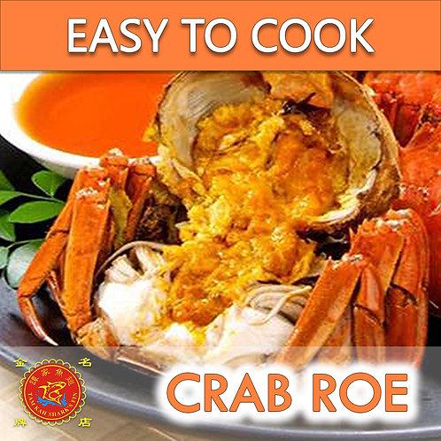 Crab Roe 蟹皇 (500G)