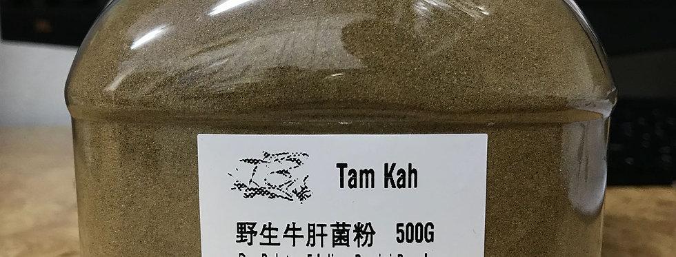 Dry Boletus Edulis Porcini Powder 野生牛肝菌粉