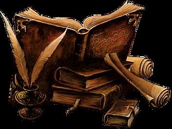 древняя книга.png