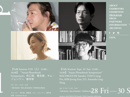 "daikanyama photo fair 2018|9.29 ""Asian Photobook Symposium"""