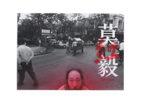 設計筆記|莫毅攝影集《紅 1997-2007》