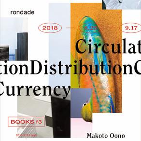 大野真人写真展|CirculationDistributionCurrency/contents