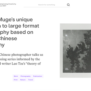 "Muge ""ASH"" featured on It's Nice That"
