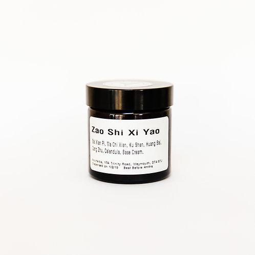 Eczema Cream (Wet Chronic) - Zao Shi Xi Yao