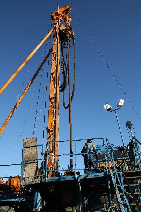 Figure: Drilling station at Wehrer Kessel