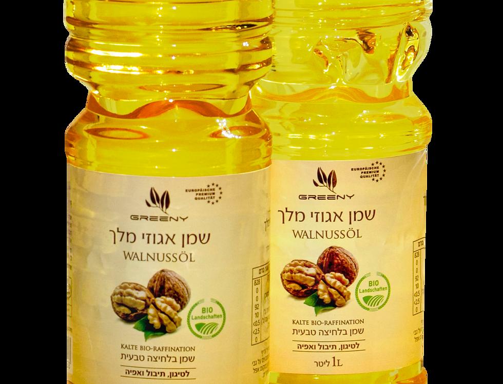 יחי'15  שמן אגוזים לטיגון
